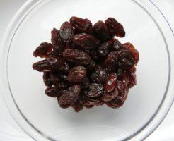 レーズン 栄養 効果 効能