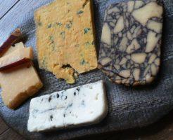 ブルーチーズ 栄養