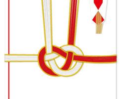 祝儀袋 熨斗袋 違い