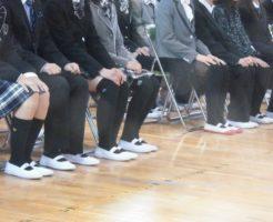 小学校 卒業式 男子 服装