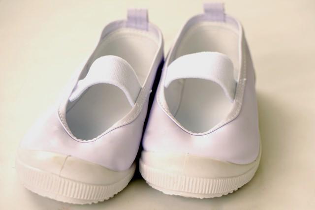 上靴 洗い方