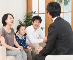小学校 家庭訪問 マナー