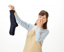 靴下の臭い 取れない 原因