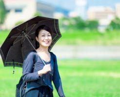 日傘 寿命
